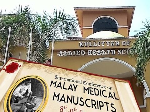 Malay Medical Manuscripts